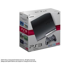PlayStation 3(HDD250GB):チャコール・ブラック(CECH2000B)