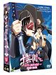 十兵衛ちゃん-ラブリー眼帯の秘密- DVD-BOX