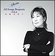 Stories ~All Songs Requests~ Vol.2