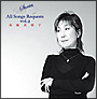 Stories 〜All Songs Requests〜 Vol.2