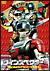特警ウインスペクター Vol.2[DSTD-07807][DVD]