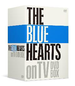 立原啓裕『完全初回生産限定盤 THE BLUE HEARTS on TV DVD-BOX』