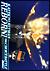家庭教師ヒットマンREBORN! 未来チョイス編【Choice.1】[PCBX-51301][DVD]