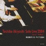 ソロ・ライブ 2004