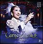 Carnevale 睡夢 雪組大劇場公演ライブCD