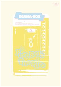 PureBoys The Pure DRAMA-BOX