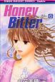 Honey Bitter (6)