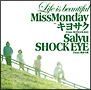 Life is beautiful feat.キヨサク from MONGOL800,Salyu,SHOCK EYE from 湘南乃風