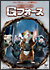スパイアニマル・Gフォース[VWDS-2253][DVD]