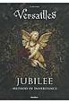 Versailles/JUBILEE-METHOD OF INHERITANCE-