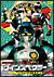 特警ウインスペクター Vol.4[DSTD-07809][DVD]