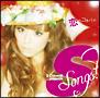 S songs ~恋のコトバ~