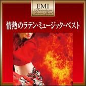 プレミアム・ツイン・ベスト・シリーズ ラテン・ミュージック・ベスト