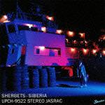 SHERBETS『SIBERIA』