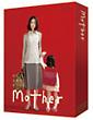 Mother DVD-BOX
