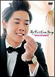 キム・ヒョンジュン 1st Premium DVD&Photo Book「The First Love Story」(初回限定版)