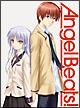 Angel Beats! 7【完全生産限定版】