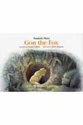 Gon the Fox