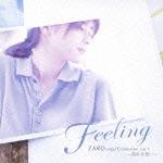 Feeling ZARDオルゴール・コレクションvol.1~揺れる思い~