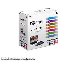 PlayStation3 地デジレコーダーパック(160GB)(CEJH10011)