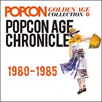 ポプコン・エイジ・クロニクル1980~1985