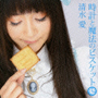 時計と魔法のビスケット(DVD付)