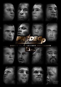 PRIDE GP 2004 開幕戦