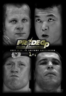 PRIDE GP 2004 決勝戦