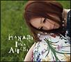 HANABI(通常盤)
