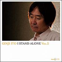 I STAND ALONE Vol.2