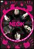 舞台『NECK ネック』[PCBE-53654][DVD]