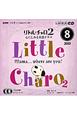 ラジオ リトル・チャロ2 心にしみる英語ドラマ 2010.8