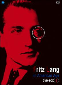 アメリカ時代のフリッツ・ラング傑作選 DVD-BOX1
