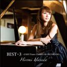 BEST+3 ~ZARD Piano Classics RE-RECORDING