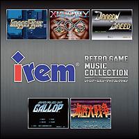 アイレム レトロゲームミュージックコレクション