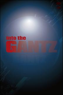 into the「G」(映画『GANTZ』ナビゲートDVD)