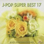 オルゴールRecollectセレクション J-POP SUPER BEST 17