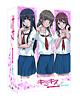 キミキス pure rouge DVD-BOX