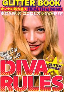 DIVA RULES GLITTER BOOK