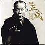 THE八代目正蔵(DVD付)