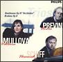 ブラームス:ピアノ三重奏曲第1番、ベートーヴェン:ピアノ三重奏曲第7番《大公》