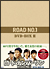 ロードナンバーワン DVD-BOX II[OPSD-B287][DVD]