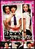 リトルママ・スキャンダル DVD-BOXI[ALBSD-1365][DVD]