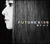 FUTURE KISS(通常盤)