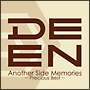 Another Side Memories 〜Precious Best〜(通常盤)