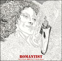 畑嶺明『ロマンチスト~THE STALIN・遠藤ミチロウTribute Album~』