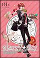 Starry☆Sky vol.1〜Episode Capricorn〜 スタンダードエディション