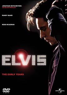 ELVIS/エルヴィス