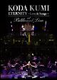 "KODA KUMI ""ETERNITY ~Love & Songs~""at Billboard Live"