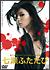 七瀬ふたたび[BCBJ-4070][DVD]